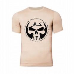 Koszulka TigerWood INFIDEL...
